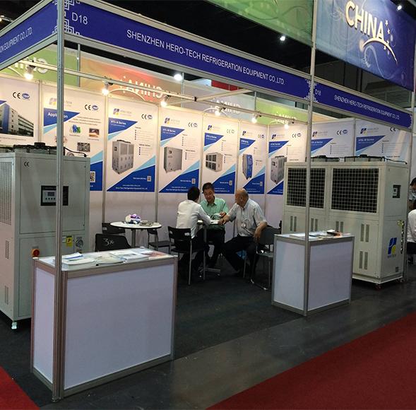 2016年泰国展会资讯