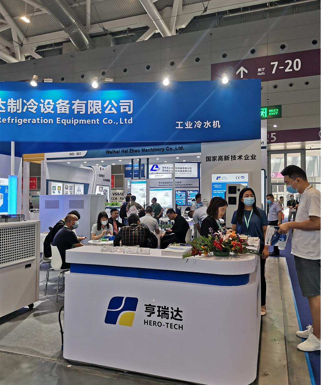 2021深圳雅式展会第2天